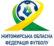 Житомирська обласна федерація футболу